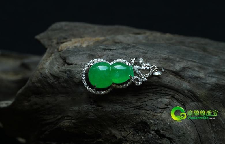 老坑冰种满绿翡翠a货玉葫芦镶金钻吊坠-意绵绵珠宝