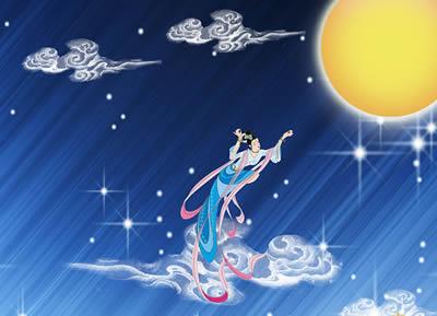 中秋节的由来与传说 拜月求平安